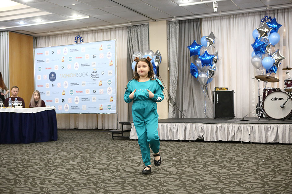 Конкурс детского конкурса 2018