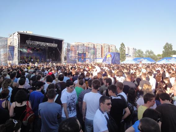 Фестиваль музыки и отдыха «Мосты» прошел в Ростове
